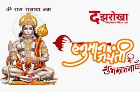 Hanuman jayanti special 2021, हनुमान जी को चढ़ाएं तुलसी की माला , बनेंगे बिगड़ काम