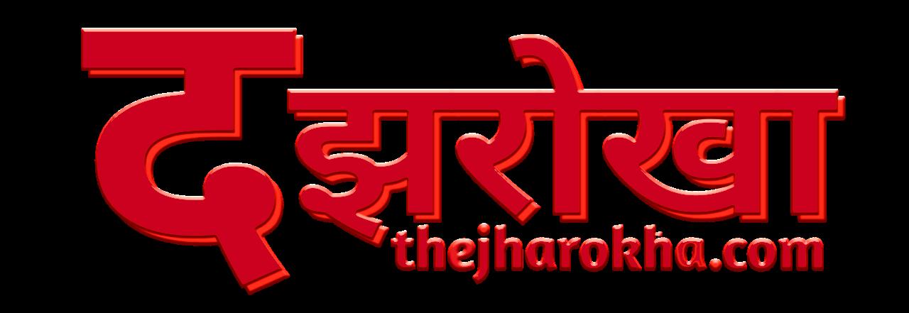 the jharokha