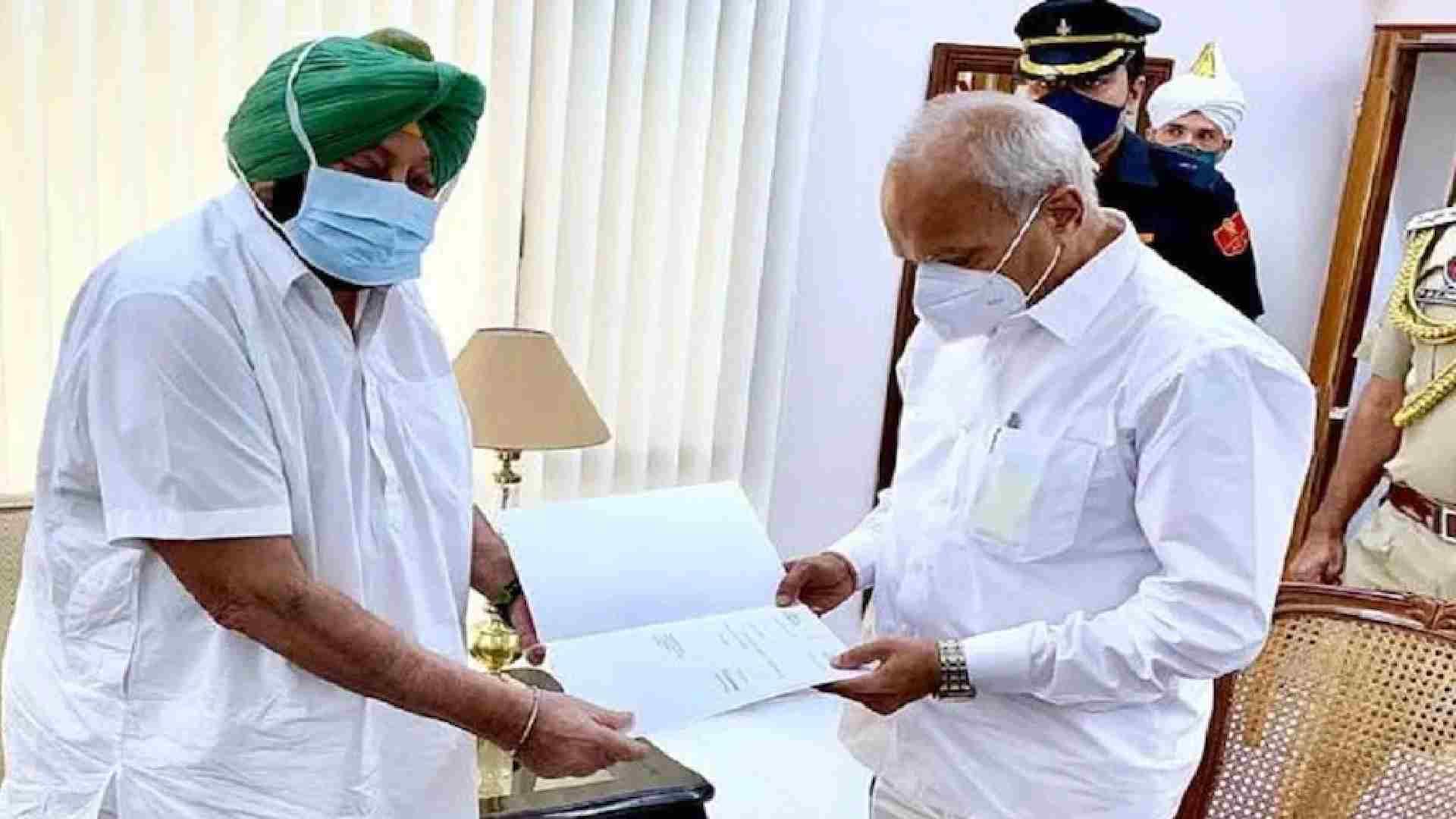 Amarinder Singh : कैप्टन अमरिन्दर सिंह ने पंजाब के मुख्यमंत्री पद से दीया इस्तीफा