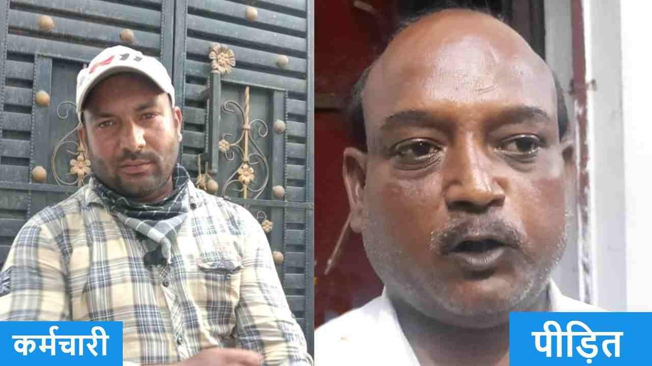 उत्तर प्रदेश के राजधानी लखनऊ में विजली विभाग की मनमानी जोरो पर पब्लिक को गुमराह करके कर रहे है मोटी रकम की वसूली